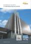 6. Sortimentná ponuka Schiedel- komíny z nehrdzavejúcej ocele